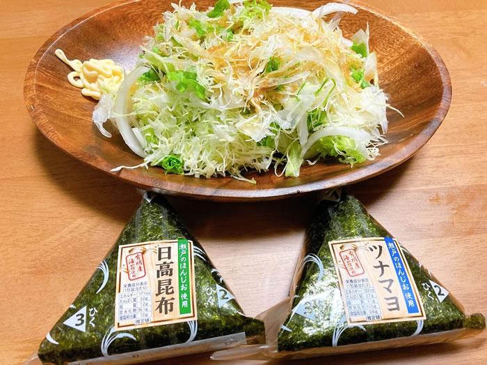 手作りのサラダの後におにぎりを食べる血糖値の実験